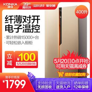 康佳BCD-400升双开门<span class=H>冰箱</span>电脑温控家用节能双门<span class=H>冰箱</span>对开门电<span class=H>冰箱</span>