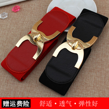 Ladies'Fashionable Elastic Wide Belt Korean Version 100 with Dress Decoration Wide Waist Seal Cool ins Lengthened
