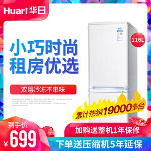 Huari/华日电器 BCD-116LFA 电<span class=H>冰箱</span>小型家用双门式冷藏冷冻双开门