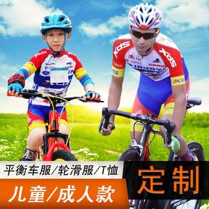 厂家定制儿童骑行服套装春夏男女童单车服轮滑衣服平衡车<span class=H>服装</span>夏季