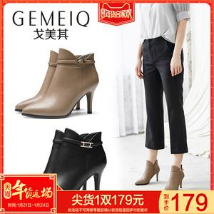 戈美其2018冬季新款马丁靴<span class=H>女靴</span>高跟细跟短靴加绒尖头韩版性感女鞋