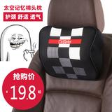 【强力】3D弹力透气汽车头枕一对 券后9.8元包邮