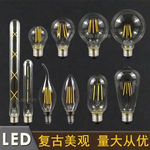 爱迪生led<span class=H>灯泡</span>e27大螺口球形复古灯丝创意艺术装饰led灯丝<span class=H>灯泡</span>
