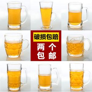 包邮 耐热厚实通透玻璃杯<span class=H>啤酒杯</span>扎啤杯透明水杯茶杯子把杯带<span class=H>手柄</span>