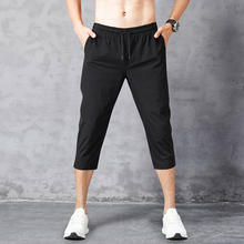 Pants Men's Summer Sports 7 Points Pants Men's Ice Silk 7 Points Tide Ultra-thin Air-permeable Leisure Pants Fast-drying Shorts A