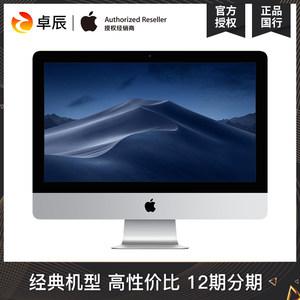 Apple/<span class=H>苹果</span> MMQA2CH/A 21.5英寸iMac 台式<span class=H>一体机</span>电脑办公学习电脑 国行正品 全国联保
