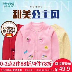 哈咪奇 嬰兒毛衣春秋裝女<span class=H>寶寶</span>長袖針織衫女童圓領開衫毛衫1-2-3歲