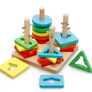 木质形状配对积木儿童宝宝益智力早教玩具1-2-3岁4-5周岁<span class=H>拼图</span><span class=H>拼板</span>