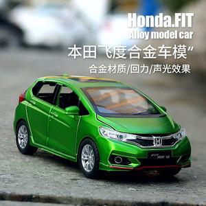 1:28本田飞度合金汽车模型 仿真回力声光汽车男孩小汽车玩具金属