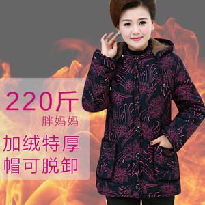 中老年冬装妈妈棉衣奶奶装加绒加厚<span class=H>棉服</span>女加肥加大码老棉袄200斤