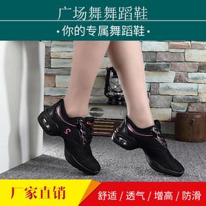 2017夏季新款<span class=H>舞蹈鞋</span>女广场舞鞋网面软底中跟跳舞鞋成人运动鞋白色