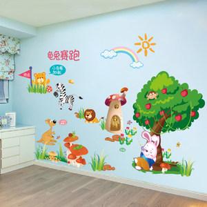 天天特价<span class=H>墙纸</span><span class=H>自粘</span>卡通墙贴儿童卧室墙壁贴画房间装饰墙上贴纸墙画