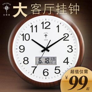 北极星钟表简约家用大气挂钟客厅时尚<span class=H>挂表</span>静音卧室石英钟创意时钟