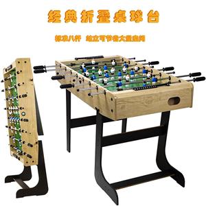 8杆<span class=H>足球桌</span>成人桌上足球机儿童桌面足球台玩具桌球台桌式波比足球