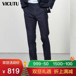 VICUTU/<span class=H>威可多</span><span class=H>男</span>士套<span class=H>西裤</span>商务职业休闲深蓝色羊毛混纺修身西装裤