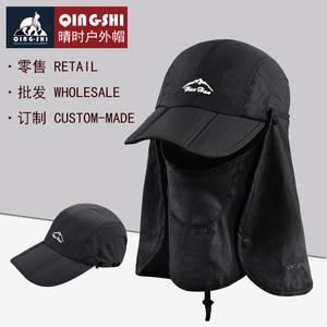 360度防晒帽 遮阳帽户外沙漠徒步帽工地防紫外线男女款速干鬼子帽