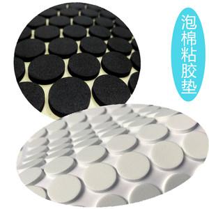 圆形单面粘泡棉海绵EVA胶贴垫片3M胶粒贴防滑垫防震刮撞缓冲脚垫