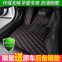 2016 New Audi A6L Audi A4L Audi Q3 BMW 520LI525LI BMW X1X3 Fully Surrounded Footpad