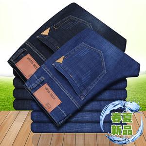 春季新款<span class=H>牛仔裤</span>男宽松直筒休闲弹力大码冬季加绒加厚男士长裤子