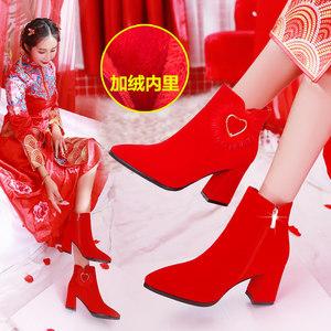 冬季<span class=H>婚鞋</span>女2018新款加绒红色<span class=H>新娘鞋</span>粗跟高跟中式冬天结婚秀禾鞋