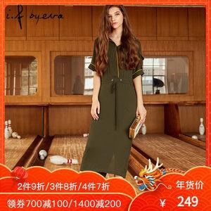 ifbyeva伊华周末商场同款2017夏女装新款休闲显瘦明线短袖<span class=H>连衣裙</span>