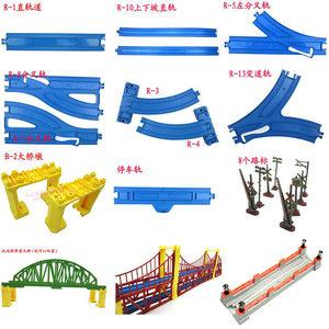 <span class=H>托马斯</span>电动轨道火车<span class=H>玩具</span>配件 直轨弯轨软轨双层大桥音乐浮桥通用