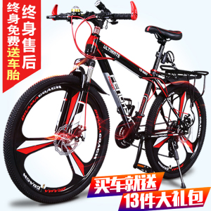 自行车男山地车女式青少年减震越野30速学生成人轻便变速双碟刹