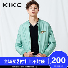 Kikc Jacket Men's New Spring Style Printing Trend Men's Baseball Collar Leisure Long Sleeve Jacket Men