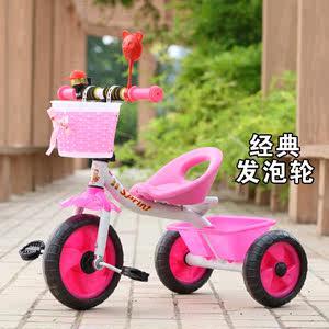 婴儿2-3-5岁男女<span class=H>三轮</span>车小学生宝宝大人<span class=H>卡通</span>儿童脚踏车手<span class=H>推车</span>简易