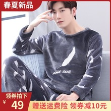 Coral velvet pajamas men winter winter and autumn thickening plus velvet home service suit flannel men's autumn and winter models spring and autumn