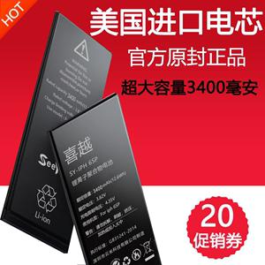苹果电池大容量6splus内置电板