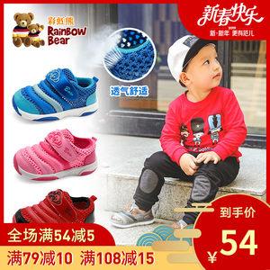 彩虹熊宝宝鞋春秋<span class=H>单鞋</span>婴儿鞋1-3岁男女童鞋软底防滑机能鞋学步鞋