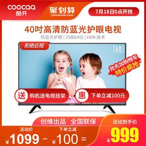 创维酷开 40K5C <span class=H>电视</span>机40英寸高清智能网络WIFI液晶平板彩电32 43