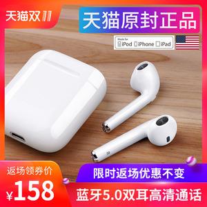 苹果<span class=H>蓝牙</span>无线<span class=H>耳机</span>迷你超小运动双耳入耳式iphone7/8P挂耳式耳塞6s男女手机跑步开车通用 x