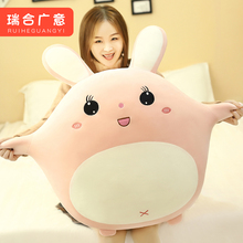 Rabbit plush toy lovely accompany you to sleep pillow doll bed super bud Doll Girl cuddle bear