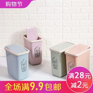 塑料翻盖<span class=H>垃圾桶</span>厨房垃圾筒 卫生间长方形摇盖小纸篓垃圾篓