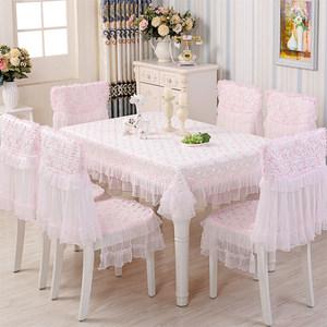 长方形餐桌布椅套椅垫套装家用椅子套罩布艺蕾丝茶几布小清新现代
