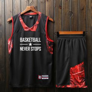 赛高-速干衣篮球上衣短袖