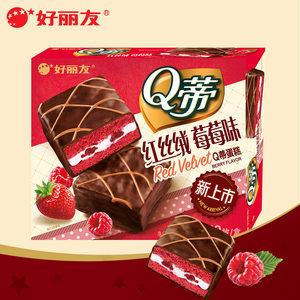 好丽友Q蒂红丝绒莓莓味蛋糕12枚 新上市多层巧克力夹心蛋糕