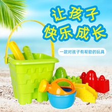 Children's beach toy suit shovel rake large bucket kettle boy girl tool sand castle printed plastic sand digging