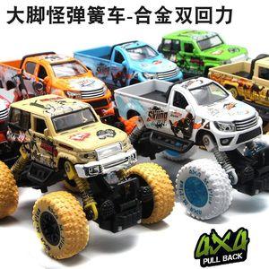 儿童玩具车弹簧避震<span class=H>攀爬</span>大轮合金摩托越野车儿童回力玩具小汽车模