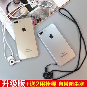 iphone7plus透明手机<span class=H>壳</span>硅胶带挂绳苹果6s<span class=H>保护</span><span class=H>套</span>全包软5s挂脖防摔8