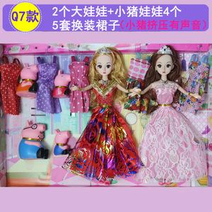 玩具套装公主女孩洋娃娃其他儿童小美人鱼长发diy玩偶其它手办