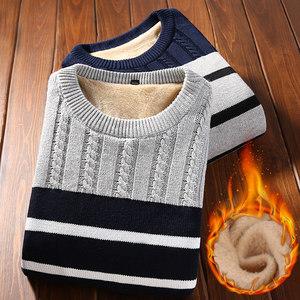 冬季男士加绒加厚毛衣韩版修身打底衫条纹圆领针织衫线衫保暖男装