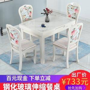 简约现代折叠桌钢化玻璃伸缩<span class=H>餐桌</span>拉伸电磁炉<span class=H>餐桌</span>椅组合小户型46人