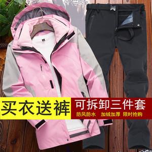 秋冬季户外潮牌<span class=H>冲锋衣裤</span>套装女三合一可拆卸两件套加绒加厚登山服