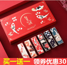 Updated the Palace Museum China Wind Co-signature Suite Crane Series Ancient Wind Limited Edition Student Gift Box Lipstick