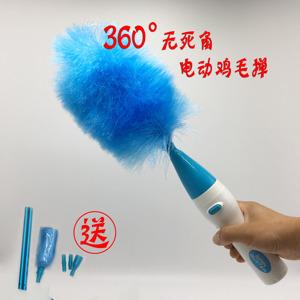 TV新款spin duster电动鸡毛<span class=H>掸子</span>360度可旋转扫灰尘除尘器清洁刷