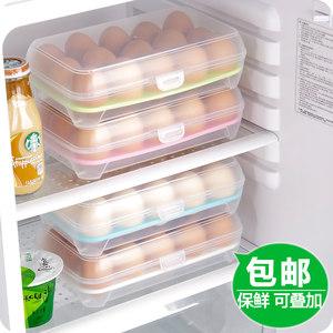 优思居 厨房冰箱鸡<span class=H>蛋盒</span> 透明塑料食物保鲜盒子鸡蛋<span class=H>格</span>放鸡蛋收纳盒