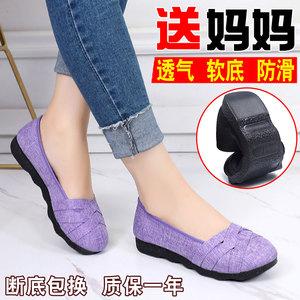 老北京布鞋女2019春季新款<span class=H>女鞋</span>中年妇女大码平底女士<span class=H>鞋子</span>轻便休闲